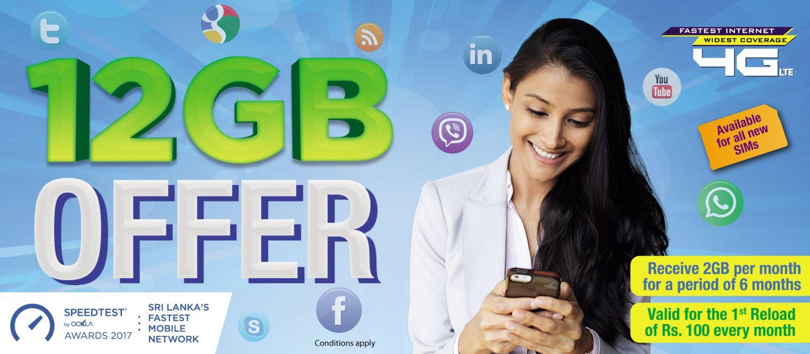 12GB SIM Pack Offer | Mobitel