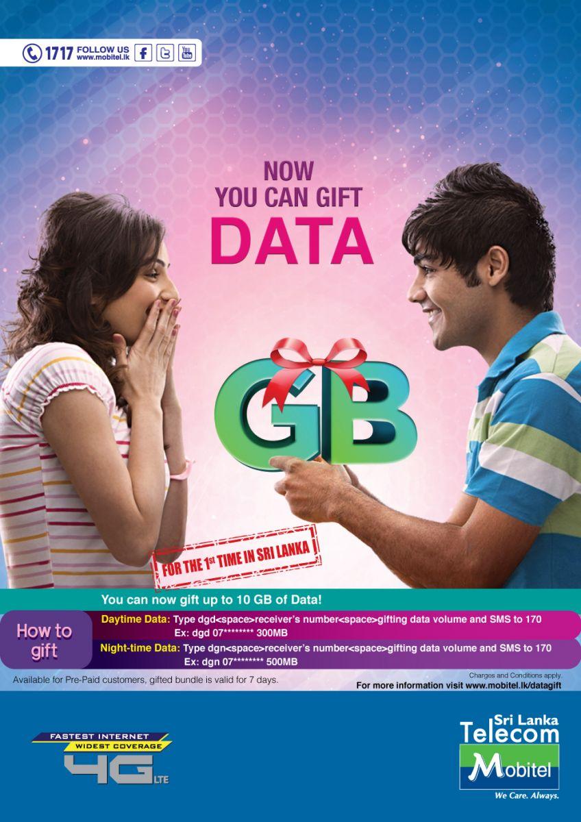 Data Gifting | Mobitel