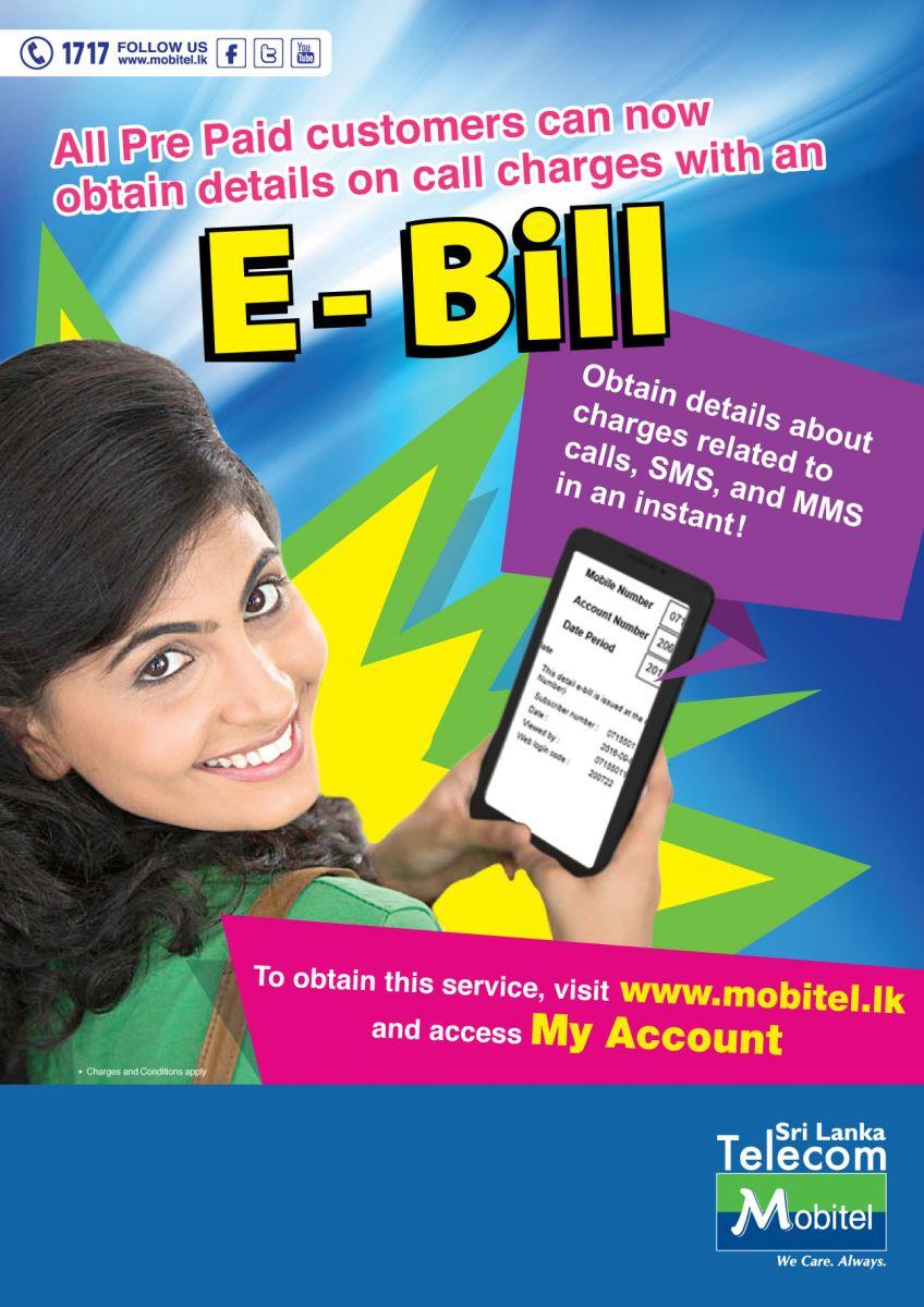 Pre Paid E-Bill | Mobitel