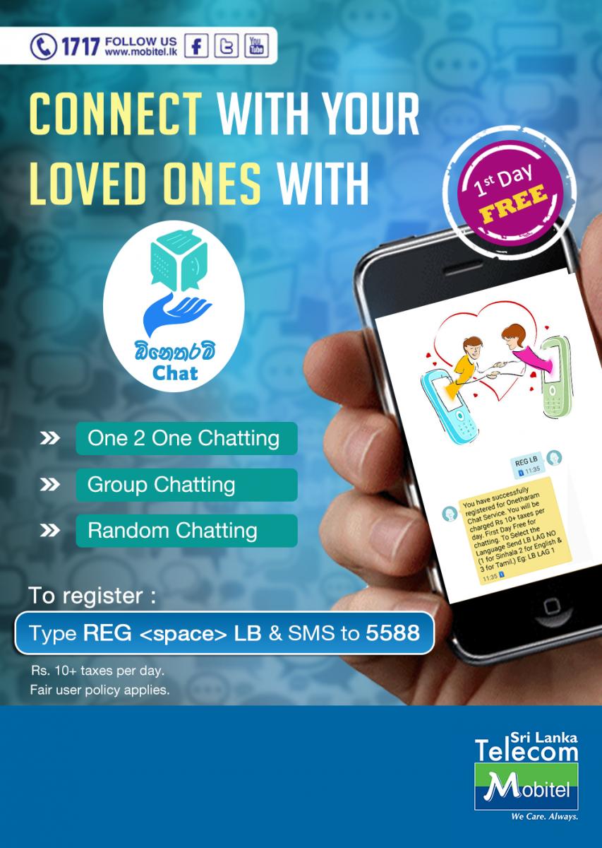Onetharam Chat | Mobitel