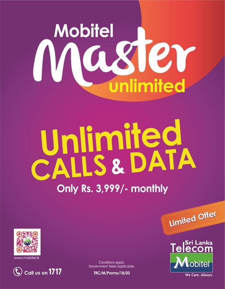 Mobitel Master Unlimited   Mobitel