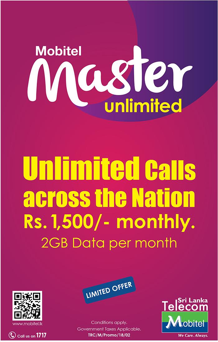 Mobitel Master Unlimited | Mobitel