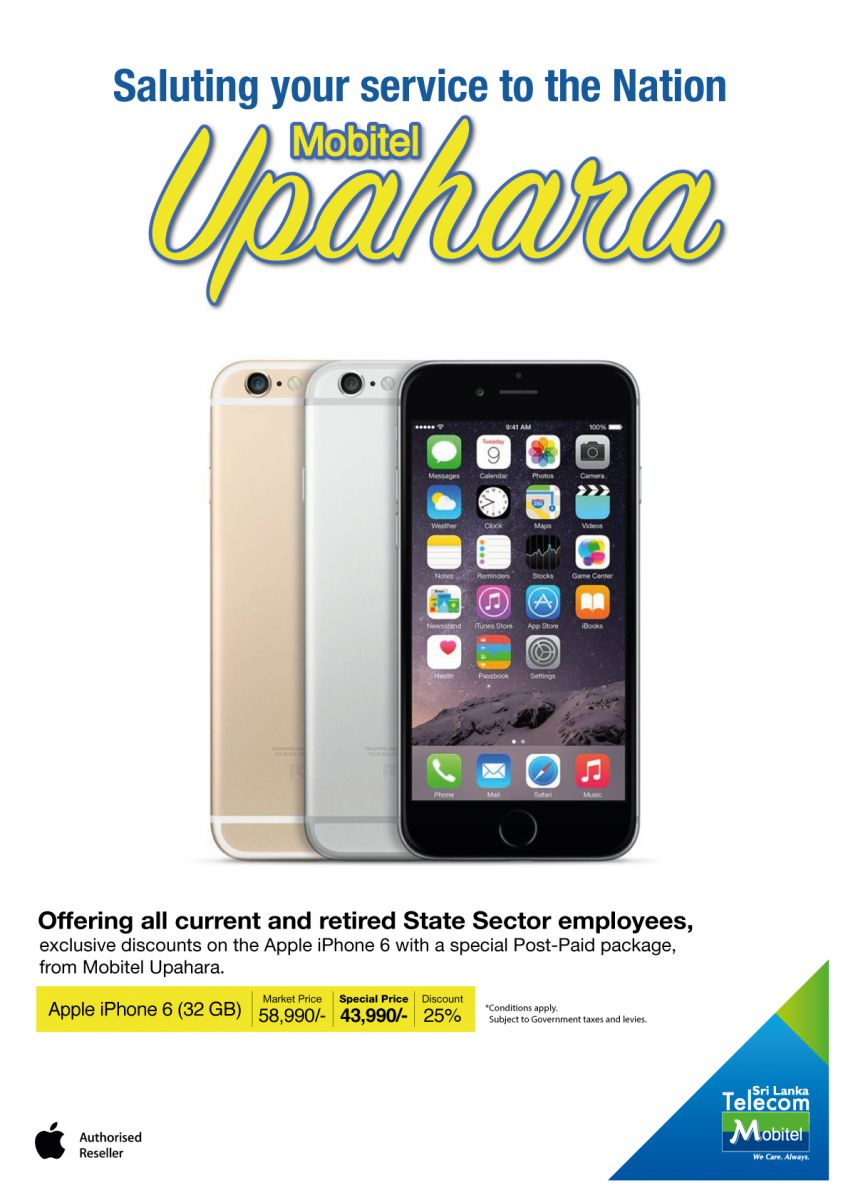 Upahara iPhone 6 Offer | Mobitel