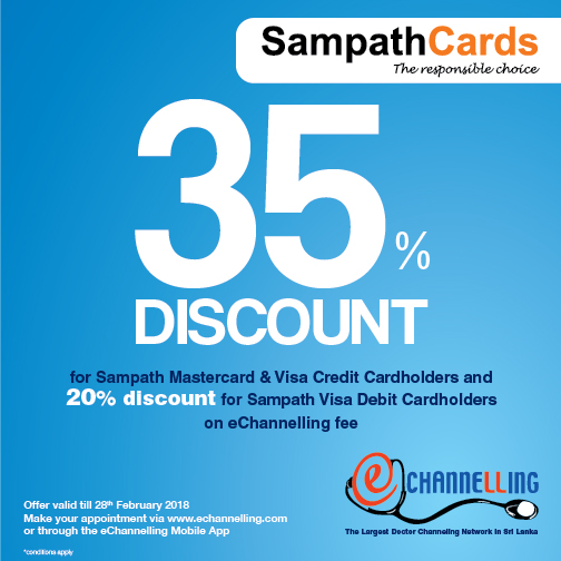 eChannelling - Sampath Bank Promo   Mobitel