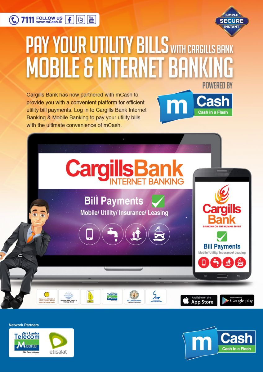Online and Mobile Banking   Mobitel